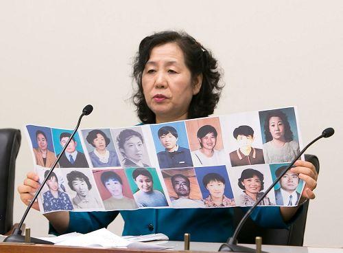 華盛頓DC法輪功學員王春彥提交了一份公、檢、法三十人名單。她在研討會上展示了她熟識的被迫害致死的法輪功學員的照片。