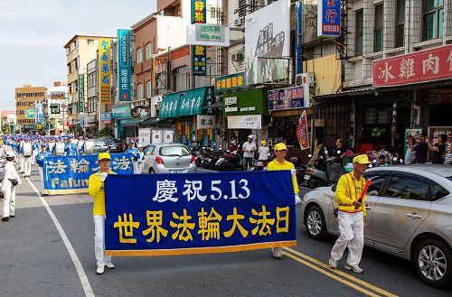 图1:一千五百多位南台湾的法轮功学员,特于五月一日齐聚于恒春半岛,举办游行踩街欢庆世界法轮大法日。