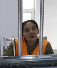 吴金萍被枉判有期徒刑七年