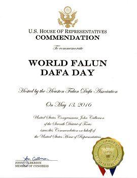 國會議員約翰·考伯遜的表彰證書<br>