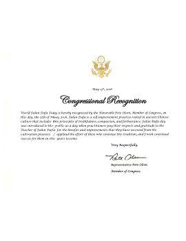 國會議員彼得·歐森的賀信