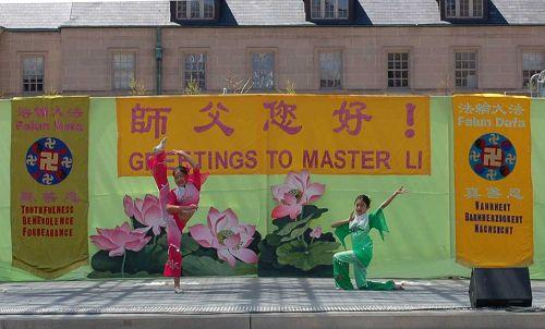 圖12-14:在當天的慶祝活動中,法輪大法小弟子並表演了舞蹈。