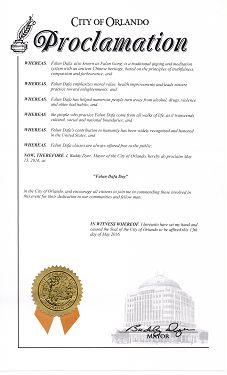 美国佛罗里达州奥兰多市市长巴迪•代尔的褒奖状