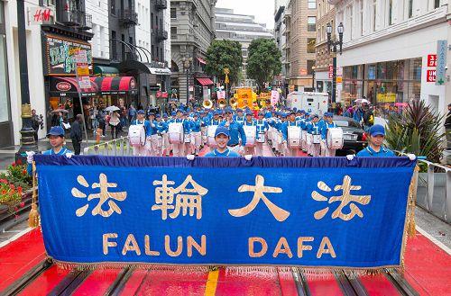 图3-11:旧金山学员庆祝世界法轮大法日游行