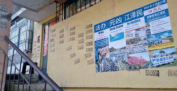 2016-5-8-minghui-sujiang-poster-china-03--ss.jpg
