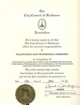美國馬裏蘭州巴爾的摩市議會通過了第六二四六號決議,向李洪志大師和法輪大法日致以衷心的祝賀。