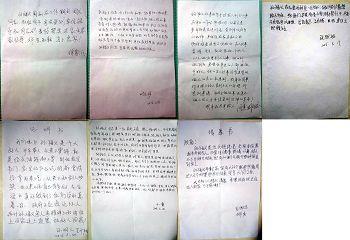 2016-6-30-minghui-beijing-sunfuyi-3--ss.jpg