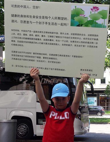 慕尼黑:法轮功小弟子不会中文,手举展板让中国人退出中共