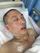 胡国舰被送入本溪中心医院时的照片
