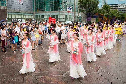 台北反迫害大游行 民众支持起诉江泽民(图)