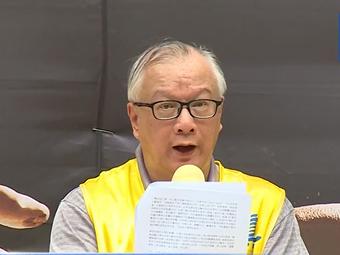 香港集会纪念法轮功反迫害17周年