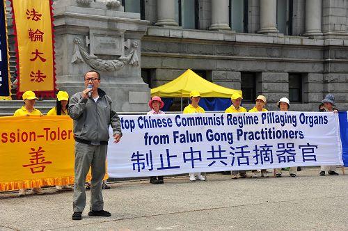 图7:前宁德市中级法院经济庭审判长李建峰先生在七月二十日的集会上说:我要对法轮功学员说,你们做的好。