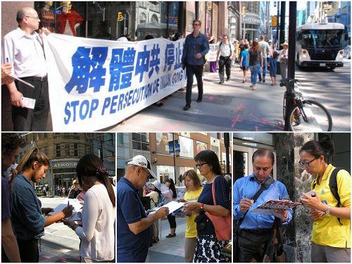 """图6:下午四点开始在繁华路段的十字路口处拉起了以""""制止中共活摘人体器官""""为主题的真相长城,很多民众签名支持反迫害。"""