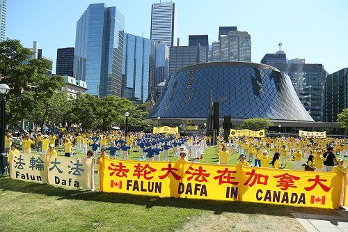 图1-3:近千名法轮功学员多伦多市中心都市会堂(Metro Hall)外举行集体大炼功