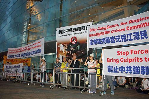 '圖1:法輪功學員在國際器官移植協會(TTS)國際大會場外拉起真相橫幅、舉行集會,呼籲制止中共活摘器官罪惡。'