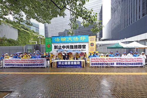 """'圖3:21日接近中午時分,香港法輪功學員在政府總部外舉行""""制止中共強摘器官""""集會。'"""