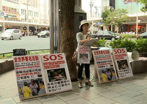 图1:日本京都法轮功学员在这一古都的最繁华地段,举办了声援诉江的征签活动。