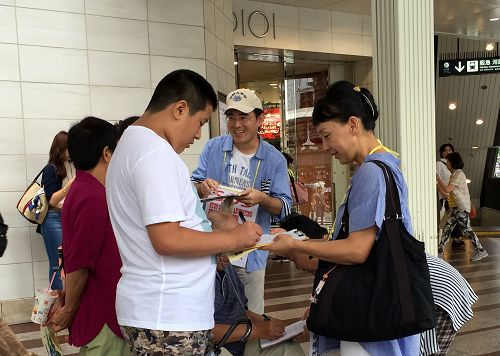 图2-4:了解真相的民众签名支持起诉迫害法轮功的元凶江泽民。
