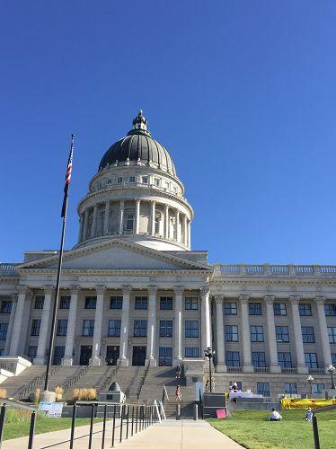 图1:美国犹他州议会大厦