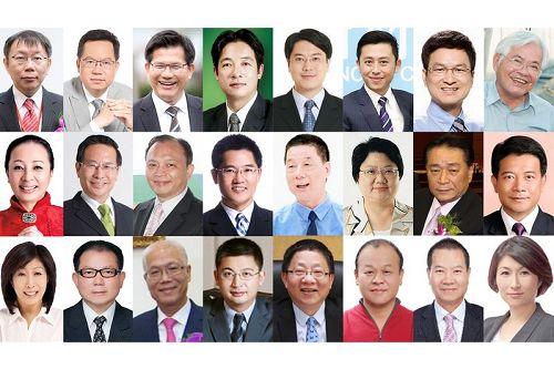 '圖5:二十四位政要發出賀詞與賀文,歡迎神韻交響樂團首度來臺巡演'