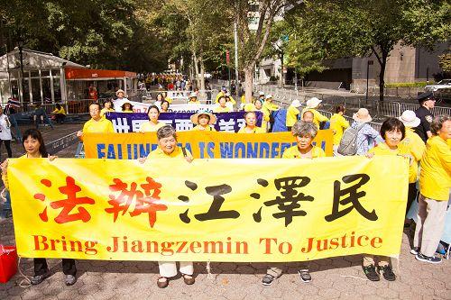 圖1-2:聯合國大廈對面,法輪功學員呼籲停止迫害,法辦江澤民