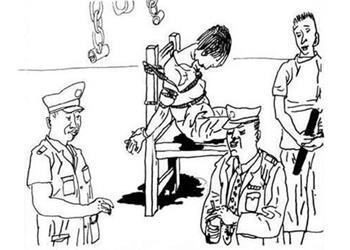 中共监狱酷刑示意图:捆绑在椅子上