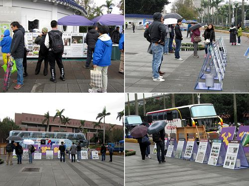 圖4-5:法輪功真相吸引許多民眾和遊客駐足仔細閱讀、觀看。