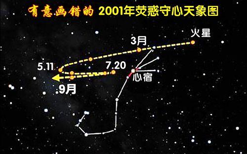 2017-1-28-mh-tianxiang-17--ss.jpg