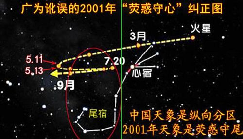 2017-1-28-mh-tianxiang-18--ss.jpg