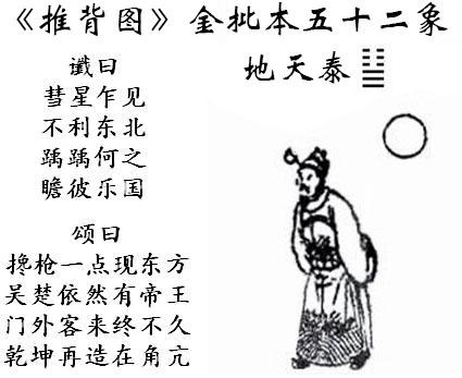 2017-1-28-mh-tianxiang-33--ss.jpg