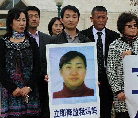 迫害还在继续  2016年逾千名法轮功学员被非法判刑