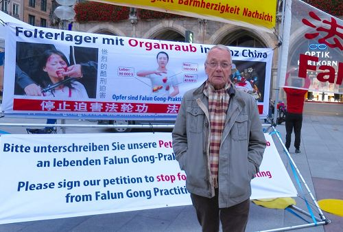 '图8:AlexanderJänsch医生签名谴责中共迫害法轮功。'