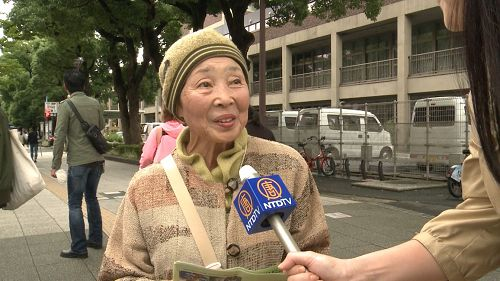 '图8:一位日本老婆婆表示对迫害感到震惊'