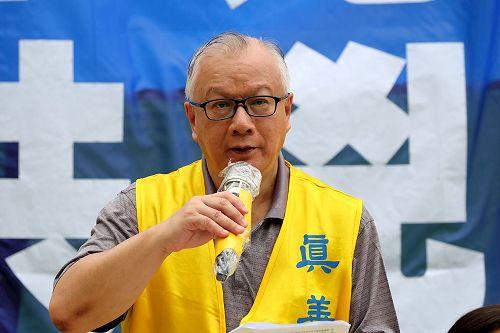 '图2:香港法轮佛学会发言人简鸿章强调:解体中共,清除遗毒,回归传统,才能真正的走向天下太平。'