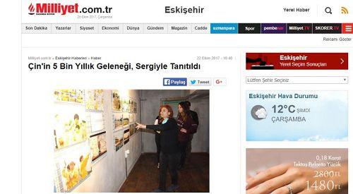'土耳其最著名的报纸Milliyet日报报道了照片展'