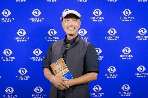 '图8:台湾原住民演唱家南贤天盛赞神韵是音乐最高境界'