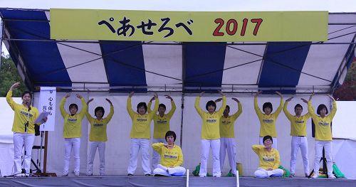 '图1:活动期间,法轮功学员们还在舞台上展示了五套<span class='voca' kid='86'>功法</span>'