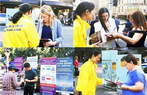 图1 :法轮功学员在悉尼市中心最繁华的商业区海德公园(Hyde Park)得到各界民众签名支持