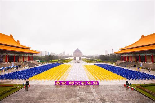 """图9:学员感谢法轮功创始人李洪志先生的传法普度,并提前""""恭祝师父新年好!"""""""