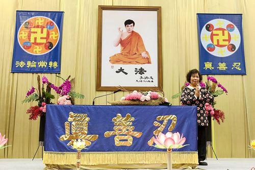 '图4~8:法轮功学员在二零一七年台湾法会上交流修炼心得'