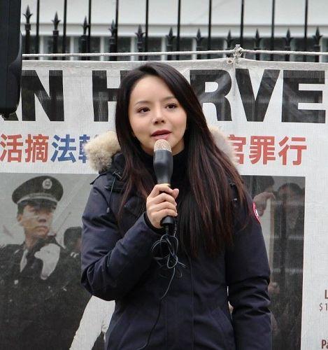 '图2:加拿大小姐林耶凡一直为法轮功学员孙茜获得释放而奔走呼吁。她在集会上发言。'