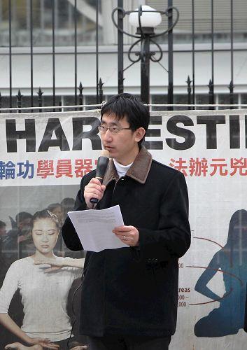 '图3:多伦多法轮功学员李喆呼吁释放在大陆受迫害的父亲李晓波。'