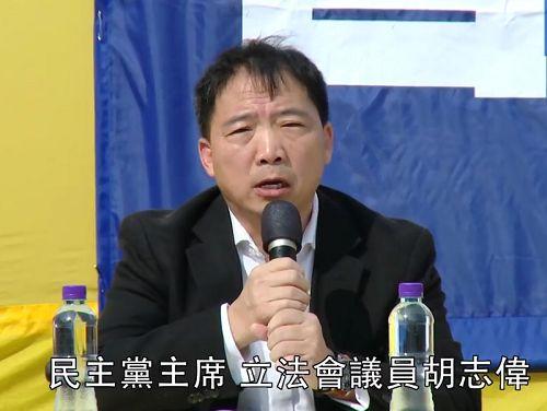 图3:香港民主党主席、立法会议员胡志伟赞扬法轮功和平、理性反迫害,促制止青关会滋扰。