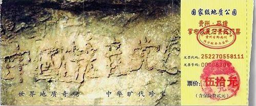 2017-12-13-shengsixuanze-05--ss.jpg
