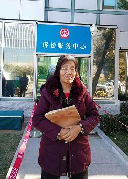2017-12-19-minghui-beijing-sunsqian-2--ss.jpg