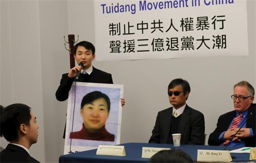 '图3:华府居民杜海芃的母亲袁晓曼因控告迫害元凶江泽民,被非法判刑三年半。目前,监狱仍然禁止家人探视。'