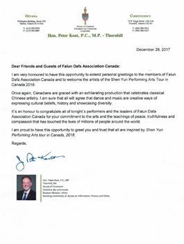 '图5~6:前联邦部长、资深国会议员、国会法轮功之友主席彼得·肯特(PeterKent)对2018年即将到来的神韵巡演表示祝贺。'