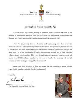 '图7~8:联邦参议员吴蓝海(NgoThanhHai)对2018年即将到来的神韵巡演表示祝贺。'