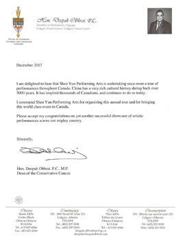 '图11~12:联邦保守党资深国会议员迪帕克·奥博拉(DeepakObhrai)对2018年即将到来的神韵巡演表示祝贺。'