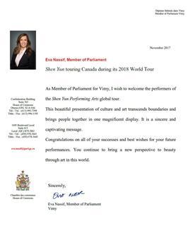'图13~14:联邦自由党国会议员伊娃·纳西夫(EvaNassif)对2018年即将到来的神韵巡演表示祝贺。'